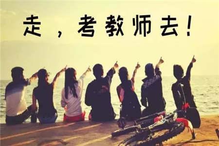 2020广东江门市第二中学教师招聘4人公告